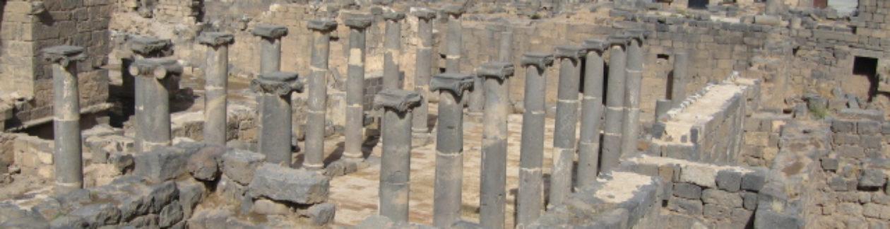 Histoire urbaine de l'Orient romain tardif